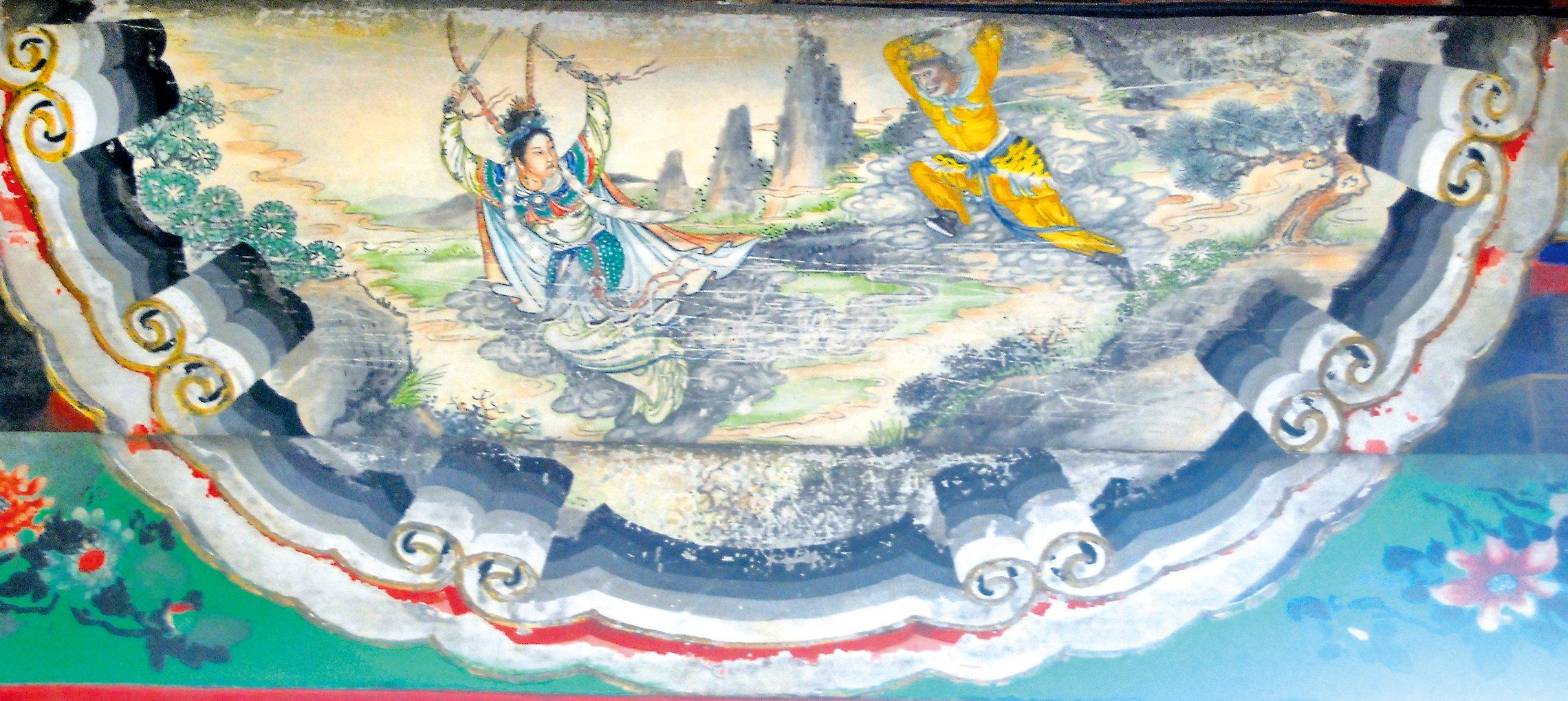頤和園長廊彩繪中鐵扇公主與孫悟空打鬥的場面(公有領域)