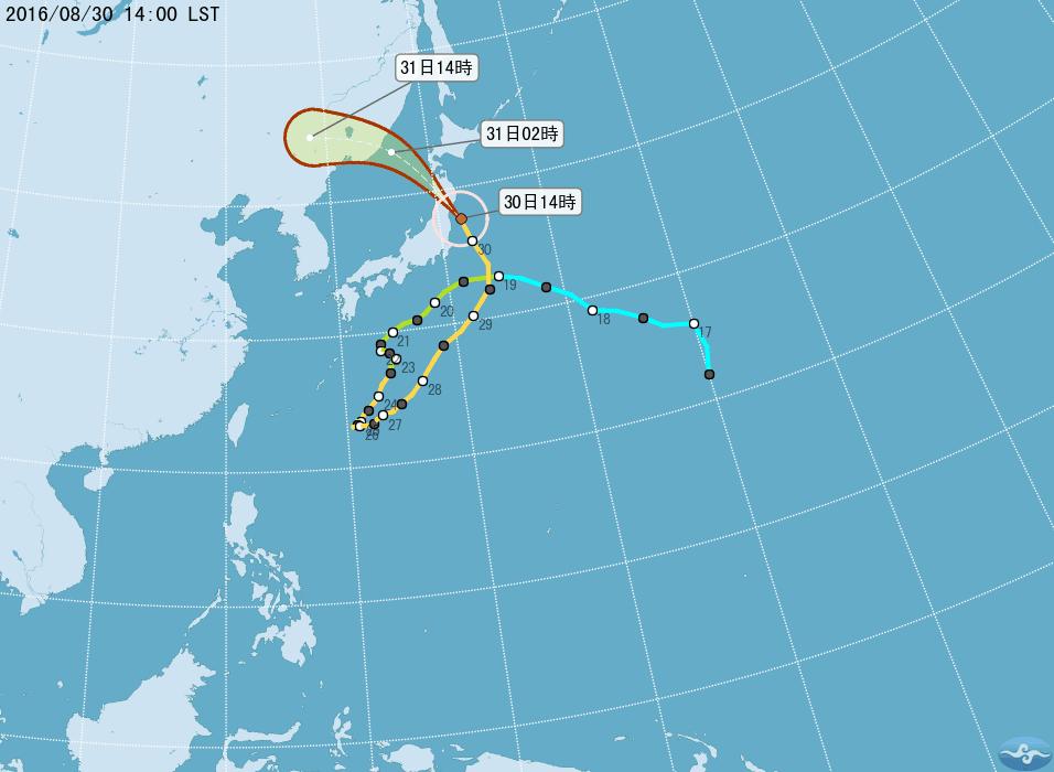 強颱風「獅子山」預料今日(30日)傍晚將登陸日本東北地區。(台灣中央氣象局提供)