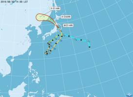 強颱風侵襲日本 關東千戶停電逾百航班取消