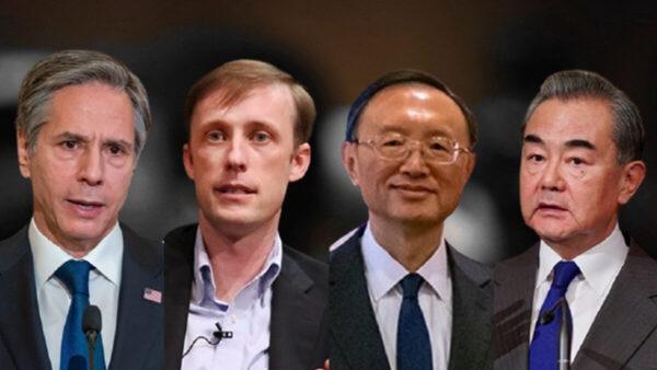 美國國務院10日宣佈,布林肯(左1)與蘇利文(左2)18日前往阿拉斯加,與楊潔篪(左3)和王毅(左4)會面。(大紀元合成圖片)