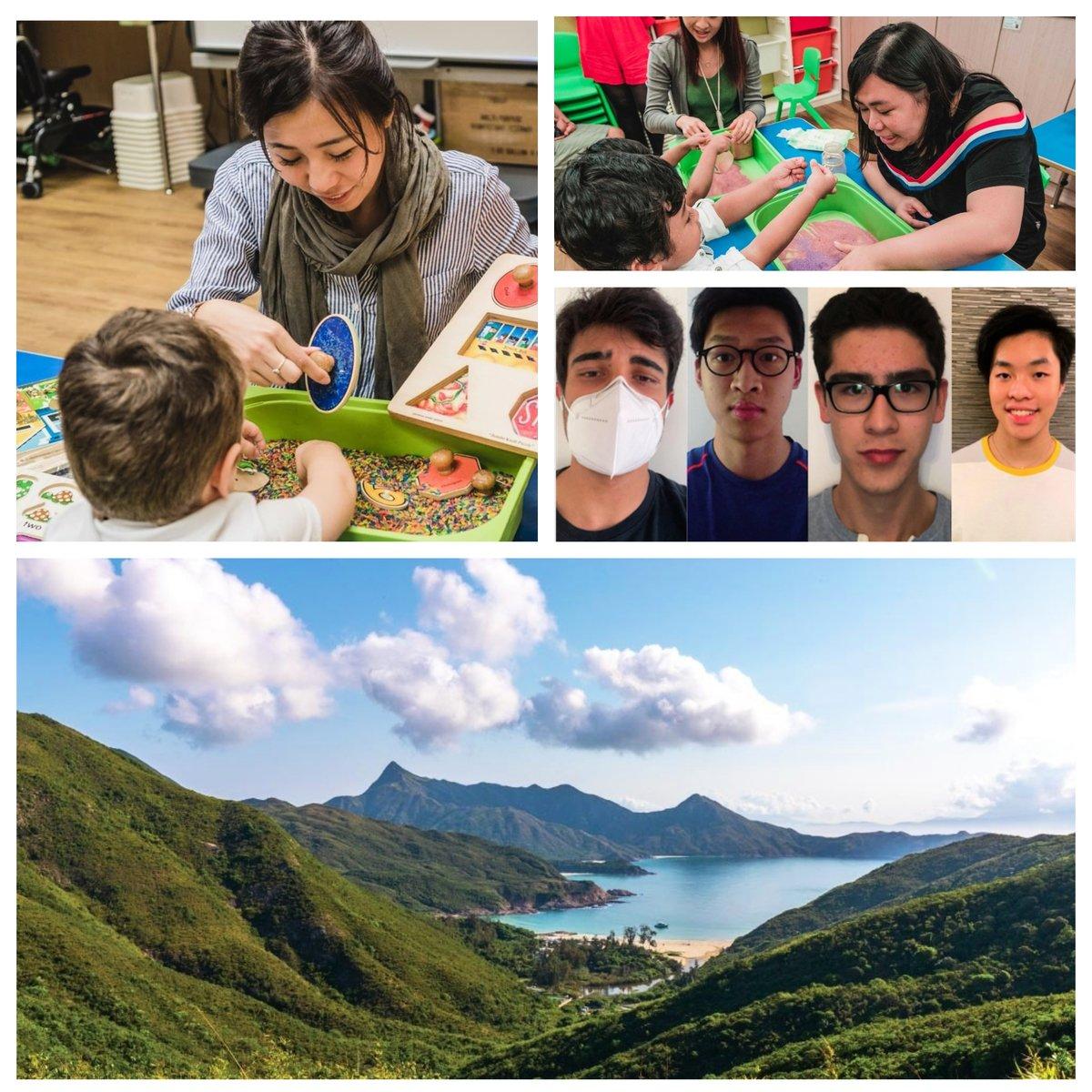 四名中學生將於3月27日起,一連三日挑戰本港最長行山徑——全長100公里的麥理浩徑,以幫助有特殊教育需要孩子的非牟利機構籌款。(公關提供)