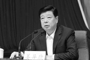 謝天奇:魯副省長被調虎離山 姜異康醜聞纏身