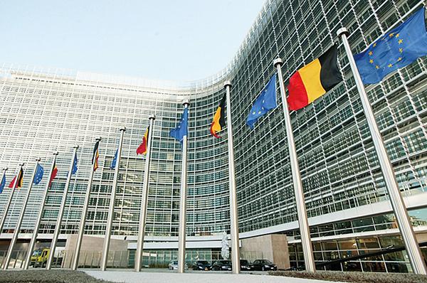 位於比利時布魯塞爾的歐盟總部大樓。(Getty Images)
