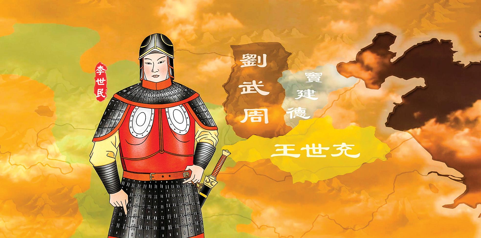 解決了西面的威脅後,李世民又擊敗了劉武周的勢力,大唐與竇建德和王世充兩股勢力的戰鬥即將開始。