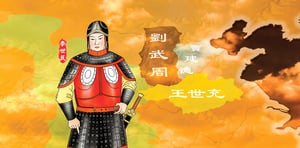 笑談風雲 : 【隋唐盛世】 第二十一章 天策上將 ( 2 )