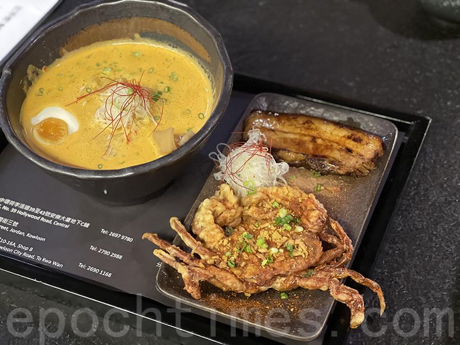 軟殼蟹香辣湯拉麵。(Siu Shan提供)