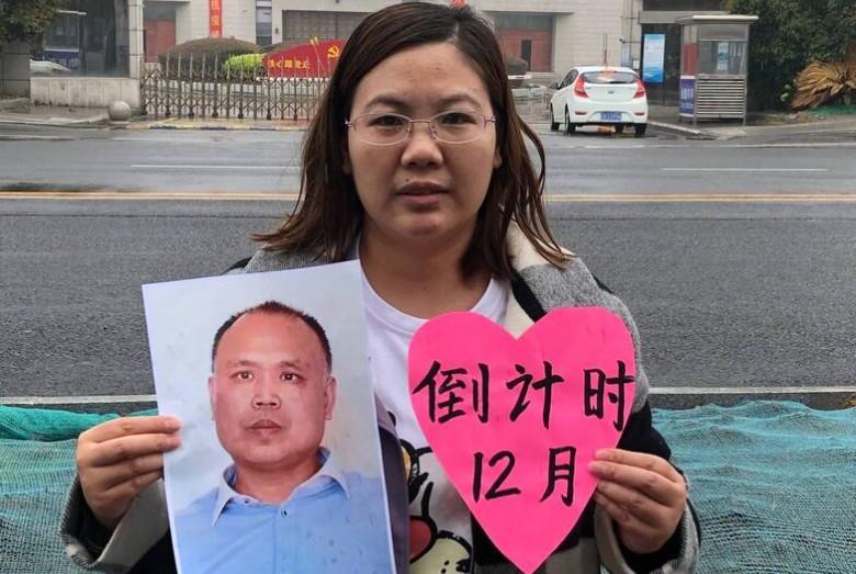 3月18日,余文生律師的妻子許艷發推去南京監獄探監情況。(圖片來自推特@xuyan709)