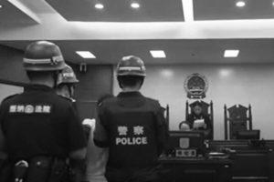 江澤民老家公安淫亂醜聞發酵 江蘇女輔警案或逆轉