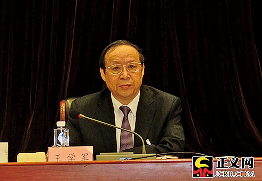 中共安徽省委書記王學軍未到65歲被免職。(網絡圖片)
