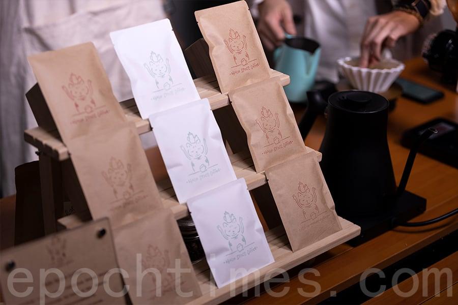 Hallo Space Coffee自家製的咖啡掛耳包。(陳仲明/大紀元)