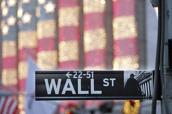 美債利率創14個月新高 金融股受惠 納指挫3%