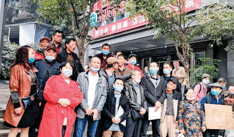 近期,重慶市受害人到政府部門集體維權。(受訪者提供)