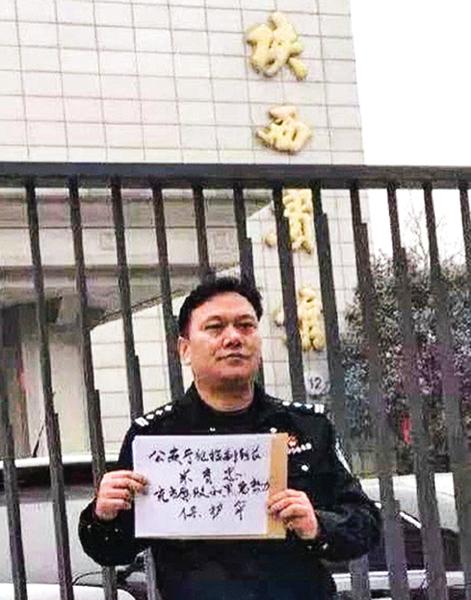 陝西警察實名舉報公安廳高官包養女輔警
