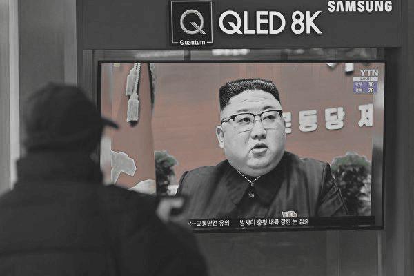 美中會談之際,北韓宣佈與馬拉西亞正式斷交。圖為2021年1月6日,首爾的一個火車站電視屏幕上正在播放金正恩的新聞畫面。(JUNG YEON-JE/ AFP via Getty Images)
