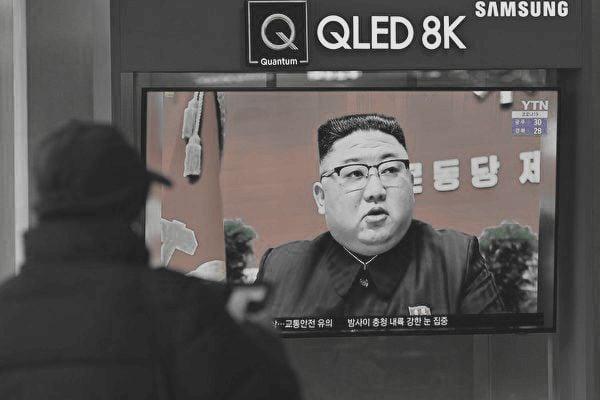 北韓與馬來西亞斷交 分析:美中朝關係微妙