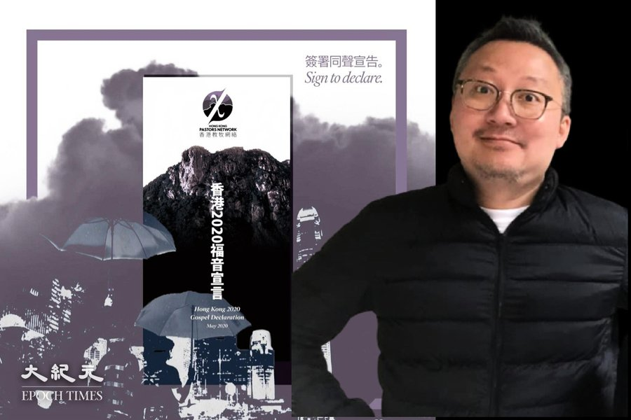 海外牧師成立「榮光教會」 牧師王少勇:香港教會變成維穩機器