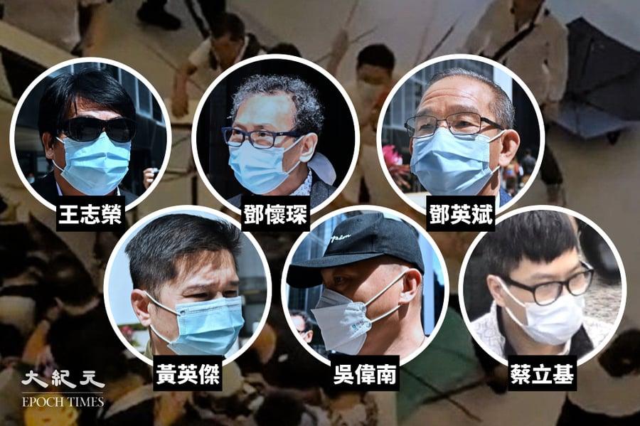 721白衣人案6被告拒認罪 法官裁表證成