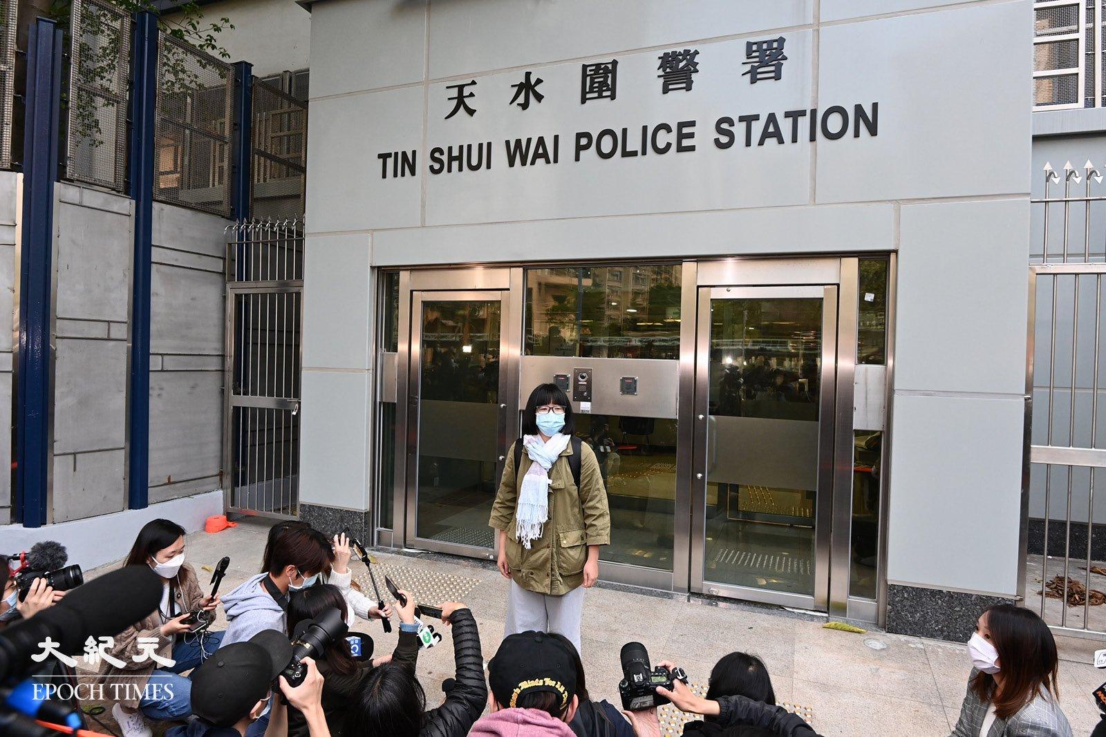協助12港人家屬的大律師鄒幸彤3月22日晚上6時在天水圍警署外會見傳媒。(宋碧龍/大紀元)
