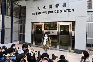 8名港人遣返香港 鄒幸彤批警方拒向家屬交代情況
