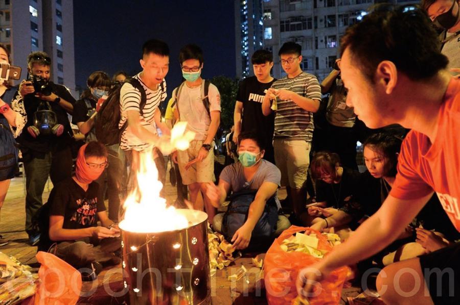 哈爾濱禁止焚燒冥紙冥幣