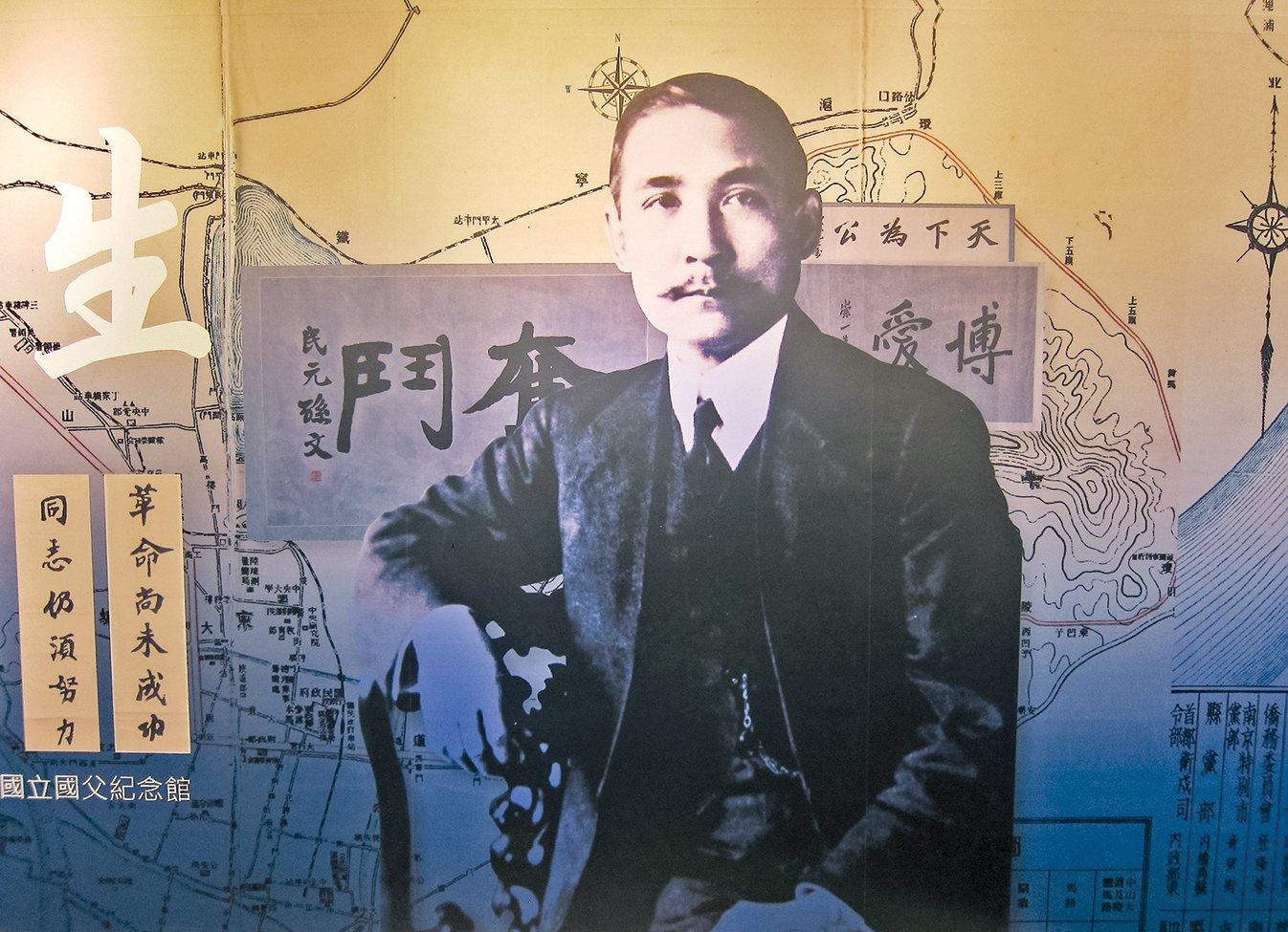 中華民國國父孫中山提出「民族、民權、民生」的三民主義思想。(鍾元/大紀元)