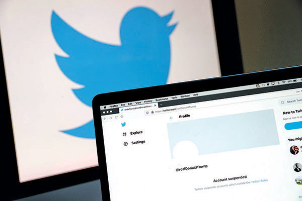 一台電腦中顯示的推特頁面上,特朗普帳號遭封鎖的狀態。(Getty Images)