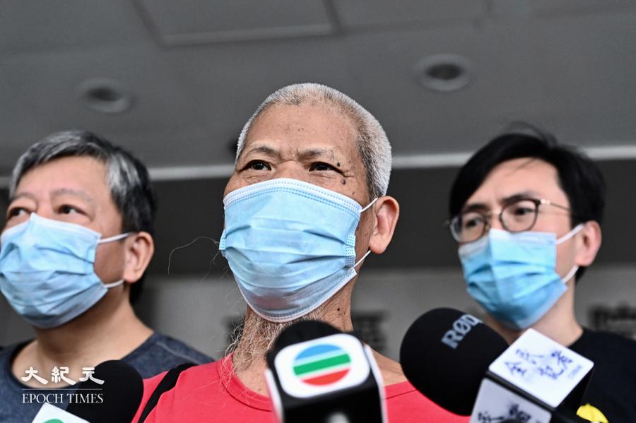 拒絕非法集結認罪 古思堯:我有權遊行集會 人權大於政權