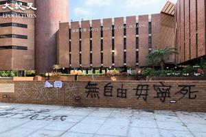 【理大圍城】傳警擬秋後算賬 拘捕逾千登記離開抗爭者