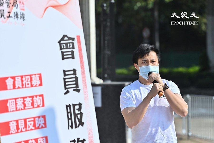 林鄭稱醫護污衊國產疫苗 羅卓堯斥政治凌駕科學