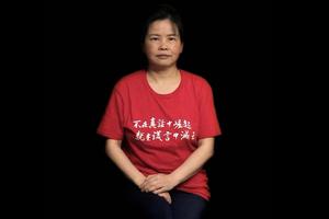 抗議港版國安法 廣州維權人士張五洲被判刑