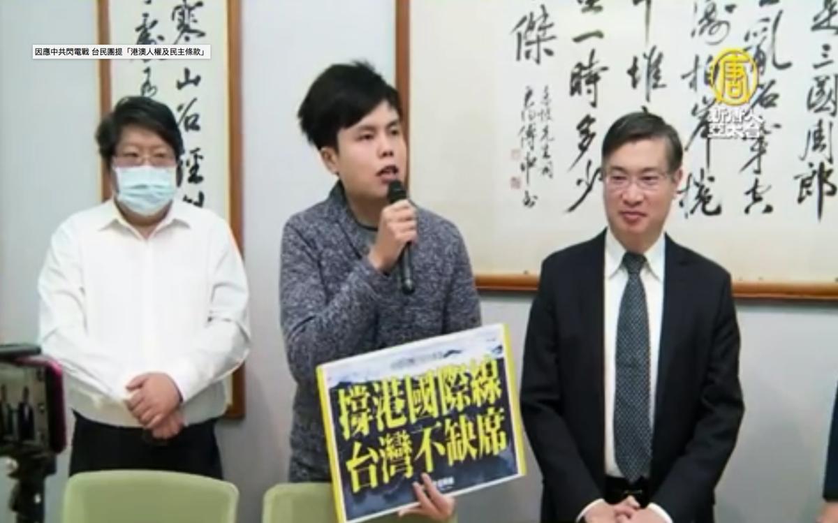 台灣香港協會理事長桑普指,香港若淪陷,台灣將首當其衝。(新唐人影片截圖)