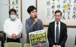 為遏制中共擴張 台灣提「港澳人權及民主條款」