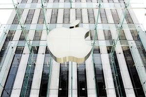 遭歐盟裁決補稅130億歐元 蘋果公司要上訴