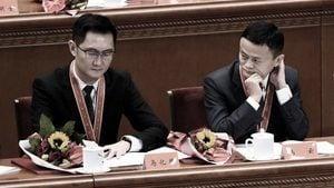 馬化騰要出事?消息人士:騰訊面臨更嚴監管