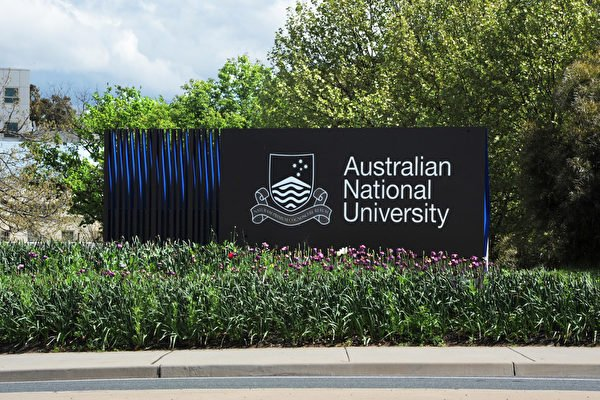 近日,澳洲國立大學(ANU)舉行藝術展,其中有作品被指涉及種族歧視與「辱華」遭主辦方下架。(金雲/大紀元)