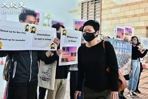 港台編導蔡玉玲查車牌被控 辯方:非虛報查冊用途