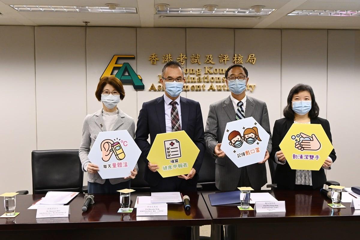 考評局召開記者會,公佈2021年香港中學文憑試(DSE)的相關安排。(宋碧龍/大紀元)