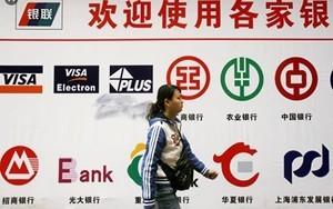 大陸三十八家上市銀行 賺走A股近半利潤