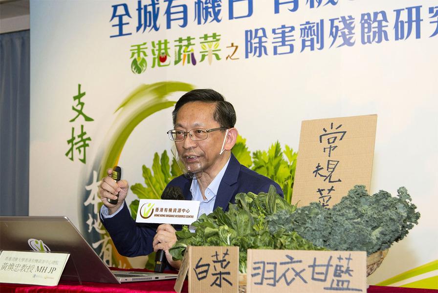 逾七成蔬菜樣本驗出受管制除害劑殘餘