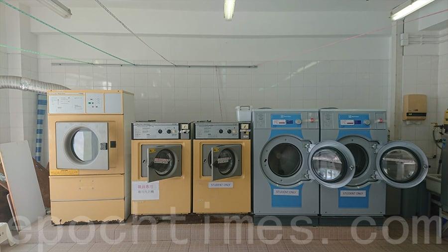 宿舍內的洗衣機。(鄺嘉仕提供)