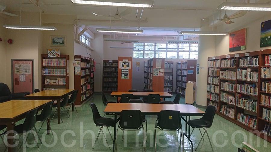 學校圖書館。(鄺嘉仕提供)