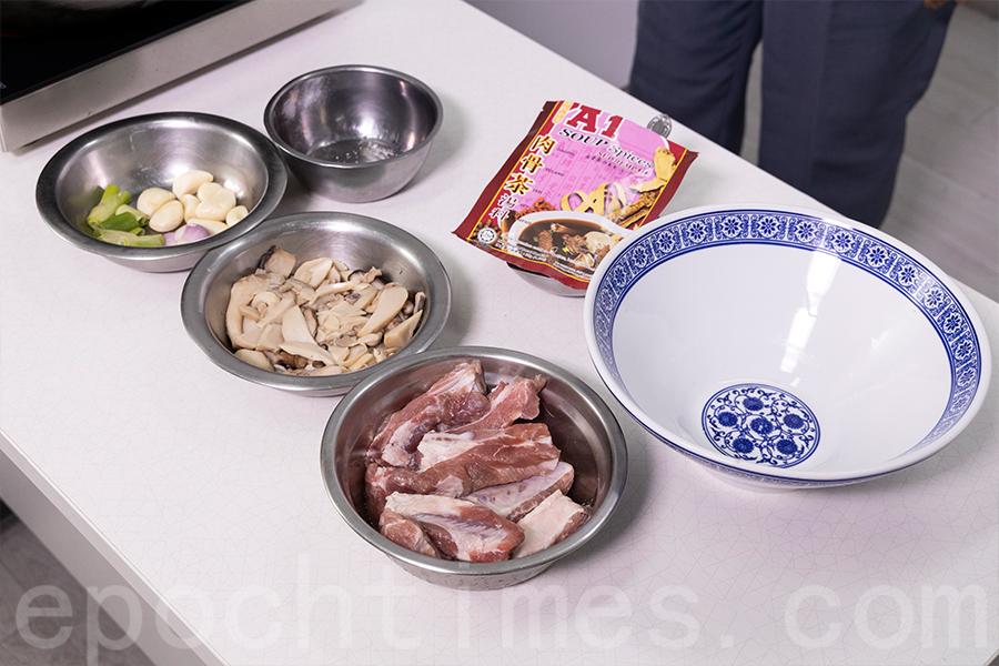 「肉骨茶」主要材料。(陳仲明/大紀元)