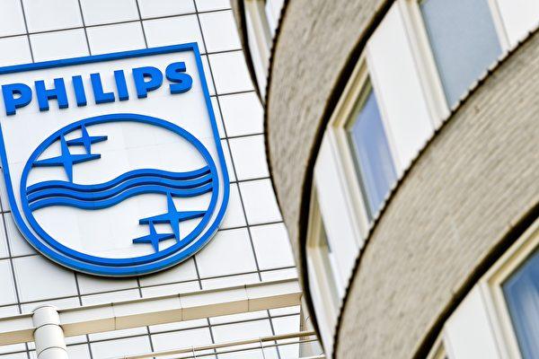 飛利浦以37億歐元售家電業務給中企