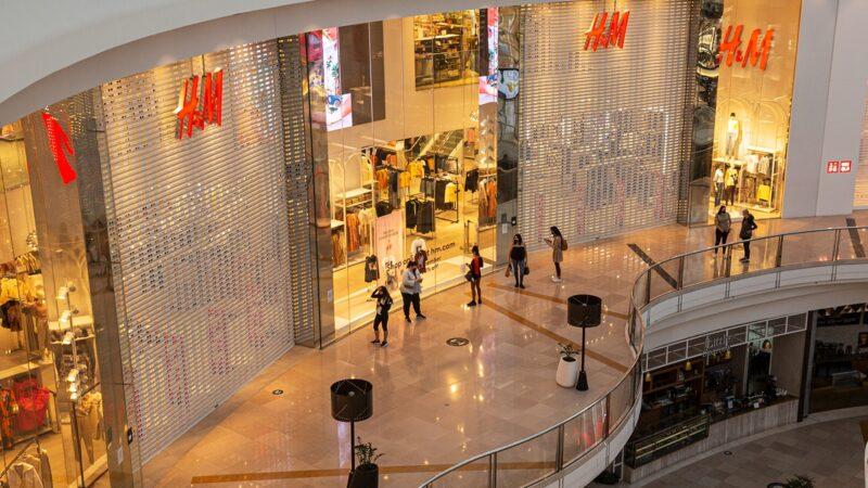 不受中共封殺影響 H&M和Nike銷量不減
