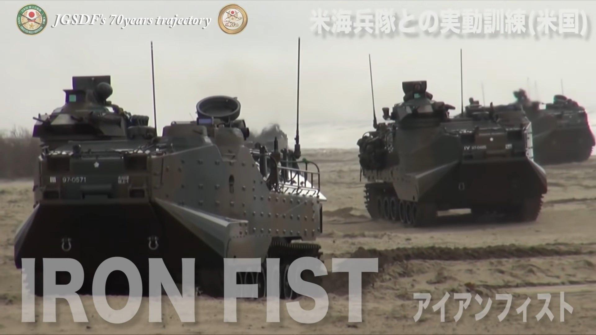 日本陸上自衛隊與美國海軍陸戰隊實戰演習。(JGSDF影片截圖)
