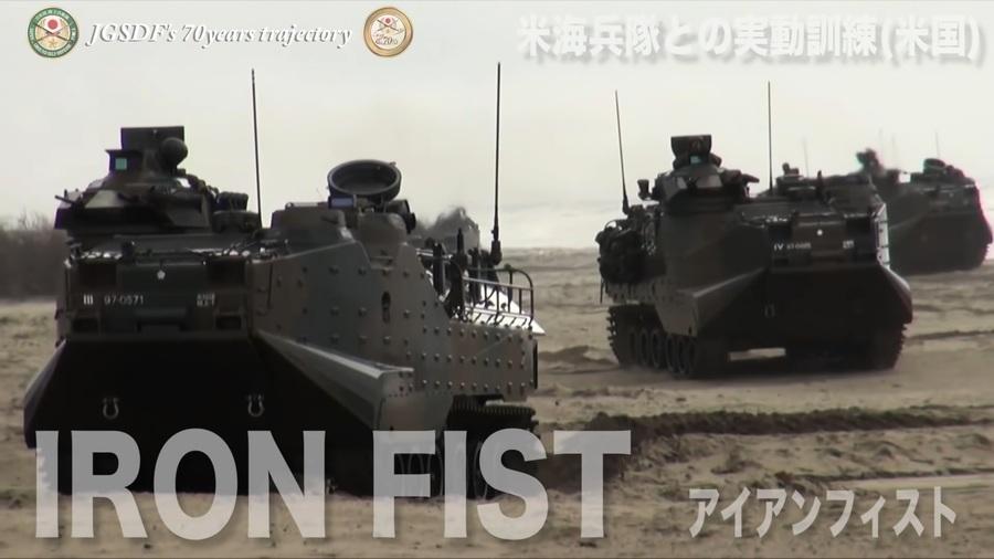 東亞局勢升溫 日擬動員14萬人 今秋舉行最大軍演