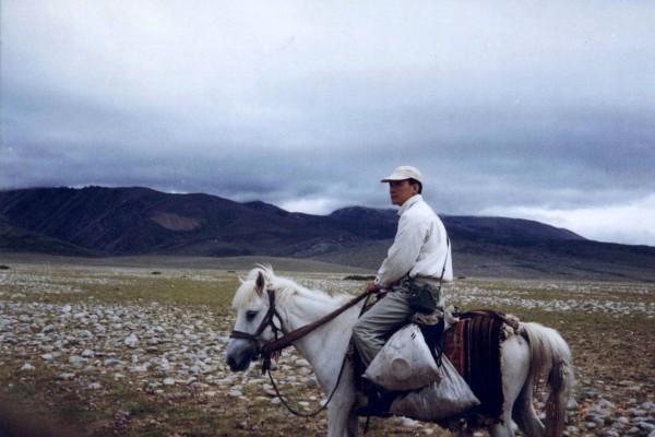 趙明1997年西藏旅遊照。(大紀元)