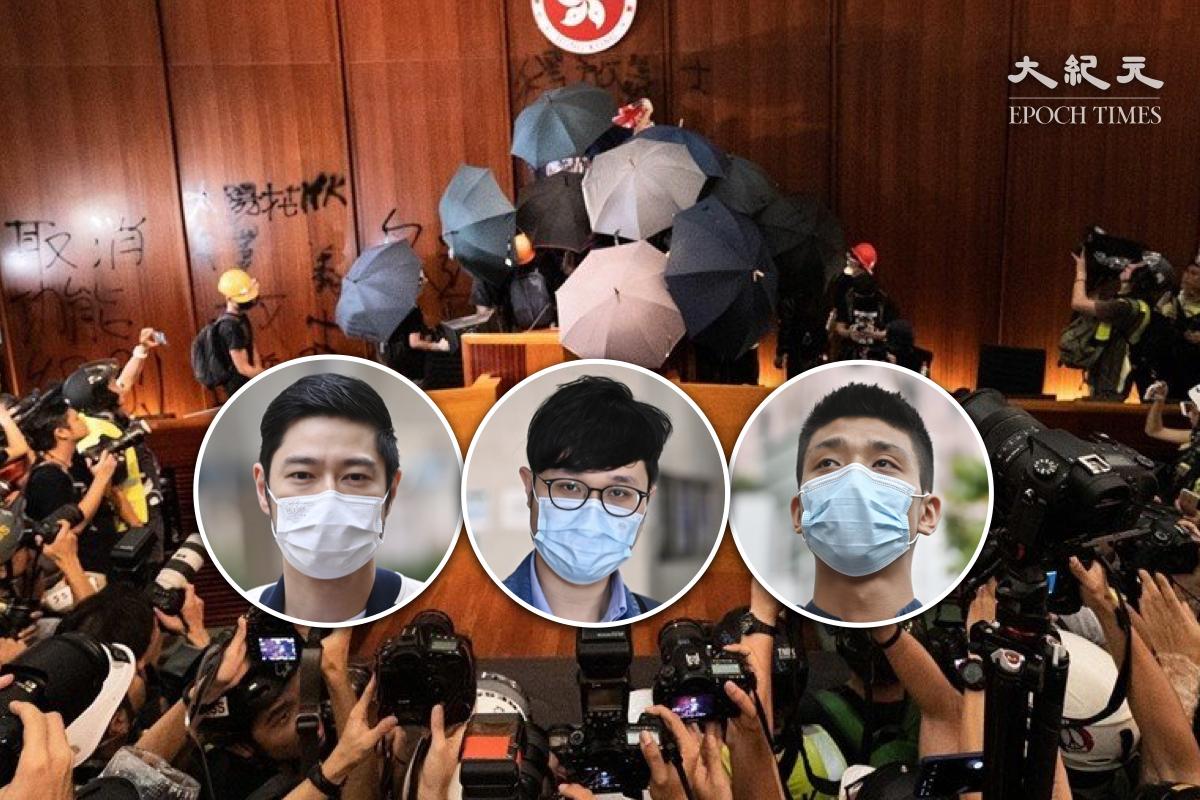 劉頴匡、鄒家成、王宗堯等14人被指於2019年7月1日闖入立法會,並被控「參與暴動」等罪名,於3月26日下午提審。(大紀元製圖)