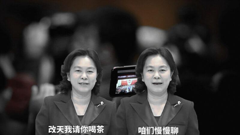 華春瑩邊眨眼睛邊大笑著回答說:改天我請你喝茶,咱們慢慢聊。(合成圖片)