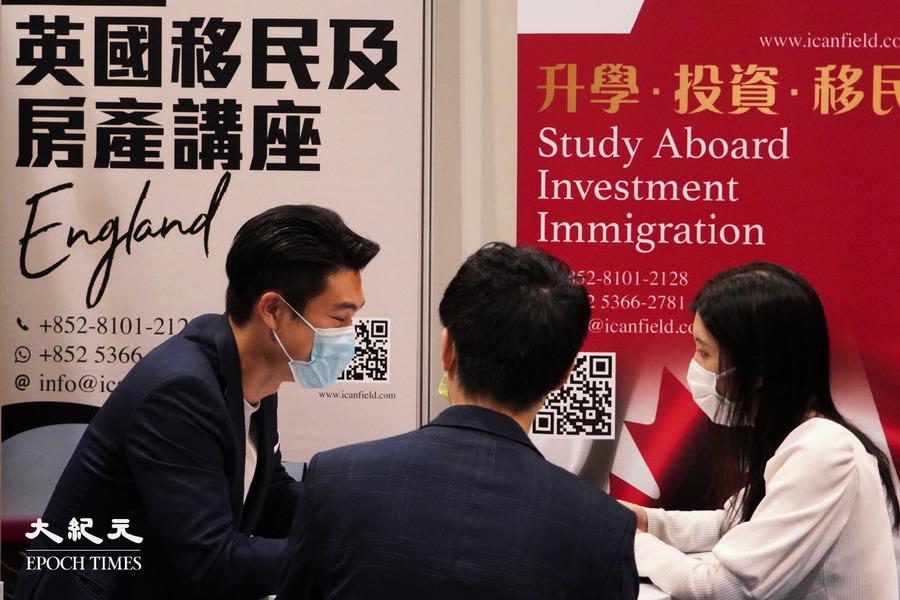 調查指香港高收入者更想移民 英國最熱門